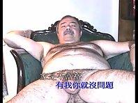 Oriental Japanese